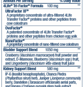 4Life Transfer Factor®   KBU®